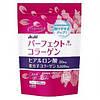Нано коллагеновый комплекс Asahi Япония 60 дней +Подарок. Супер оздоровление и омоложение кожи и суставов.