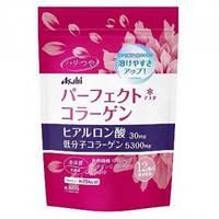 Нано коллагеновый комплекс супер оздоровление и омоложение кожи и суставов. Asahi  Япония на 60дней