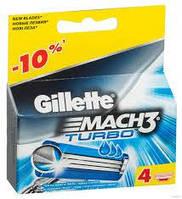 Лезвия Бритвы Кассеты для Станка Gillette Mak 3 Турбо-4