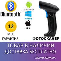Bluetooth сканер штрихкодов HERO JE H220B, фото 1