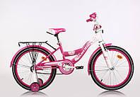 Детский велосипед Ardis 16 Fashion Girl BMX