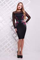 Жіноче плаття Igna
