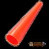 Диффузор сигнальный 'капля' для фонарей Nitecore NTW25 (25 мм) красный (124557)