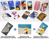 Печать на чехле для Nokia Lumia 900  (Cиликон/TPU)