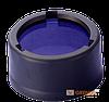 Диффузор фильтр для фонарей Nitecore NFB40 (40 мм) синий (124778)