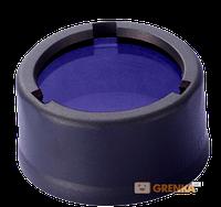 Диффузор фильтр для фонарей Nitecore NFB60 (60 мм) синий (124781)
