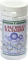 Альгинат Кальция Арго для суставов, позвоночника, остеопороз, аллергия, дисбактериоз, язва, эрозия, похудение