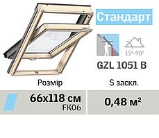 Мансардне вікно VELUX Стандарт (нижня ручка, 66*118 см)