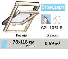 Мансардне вікно VELUX Стандарт (нижня ручка, 78*118 см)