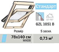 Мансардне вікно VELUX Стандарт (нижня ручка, 78*140 см), фото 1