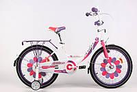 Детский велосипед Ardis 18 Lillies BMX