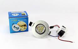 Лампочка LED LAMP 3W Врізна кругла точкова 1401