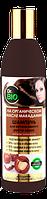 Шампунь для всех видов волос Dr. Bio (Доктор Био)