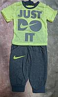 Летний комплект футболка и бриджи для мальчика украшенный фирменным логотипом 92-128 р JUST