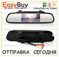 Зеркало Дисплей 16:9 заднего вида Мониторы для автомобиля резервную Камера Цвет Экран Авто Двойной RCA екран