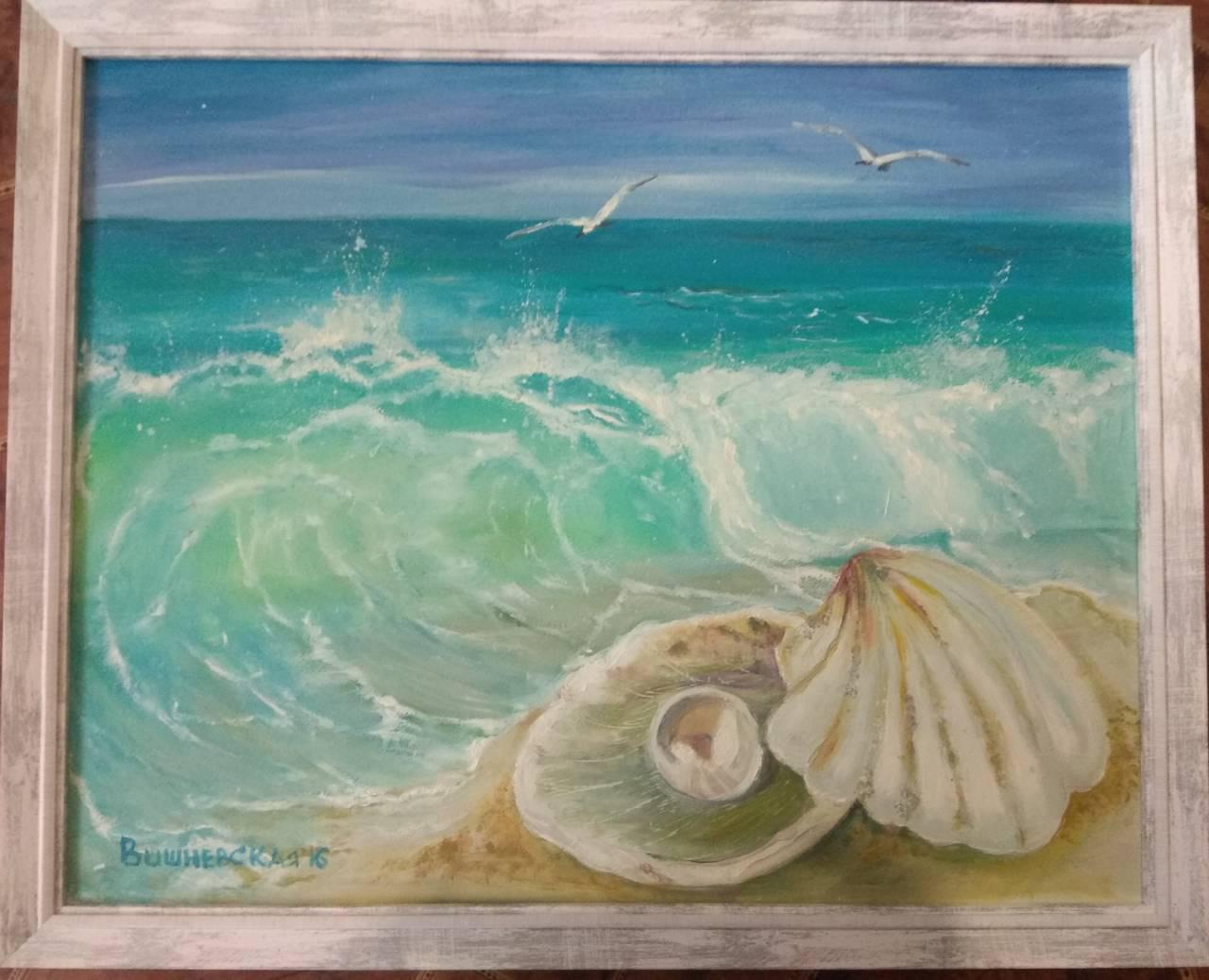 Подарок моря