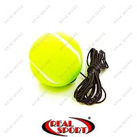 Теннисный мяч на резинке боксерский Fight Ball 838