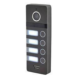NeoLight MEGA/4 цветная видеопанель 800 ТВЛ на 4 абонента