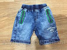 CSQ56872, Seagull, Джинсовые шорты для мальчиков,