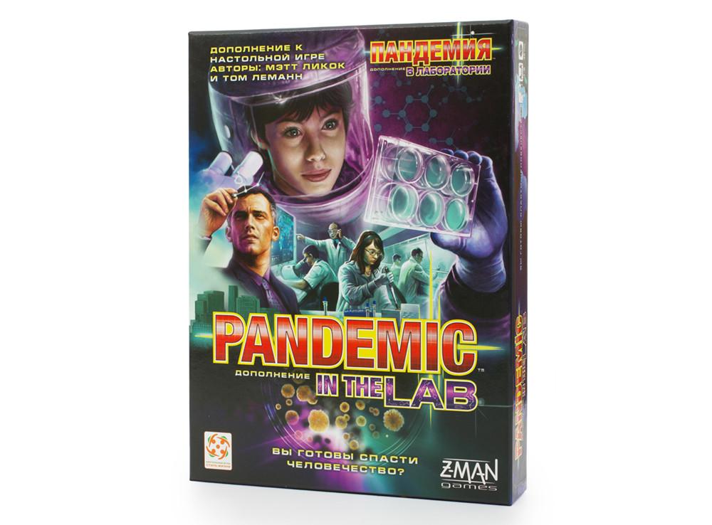 Настольная игра Пандемия: В лаборатории