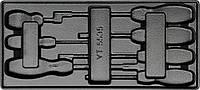 Вкладыш для выдвижного ящика для отверток,  YATO  YT-55351