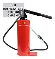 Нагнетатель густой смазки с ручным приводом. YATO YT-07063