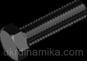 Болт М18 10.9 длиной от 20 до 300 мм ГОСТ 7798-70, 7805-70, DIN 931, 933, фото 2