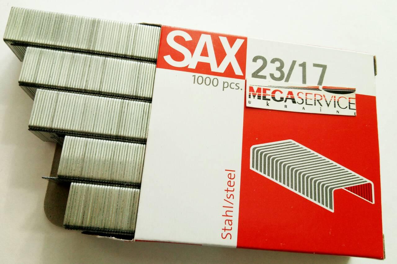 Скобы для степлера Сакс / Sax 23/17 1000 шт