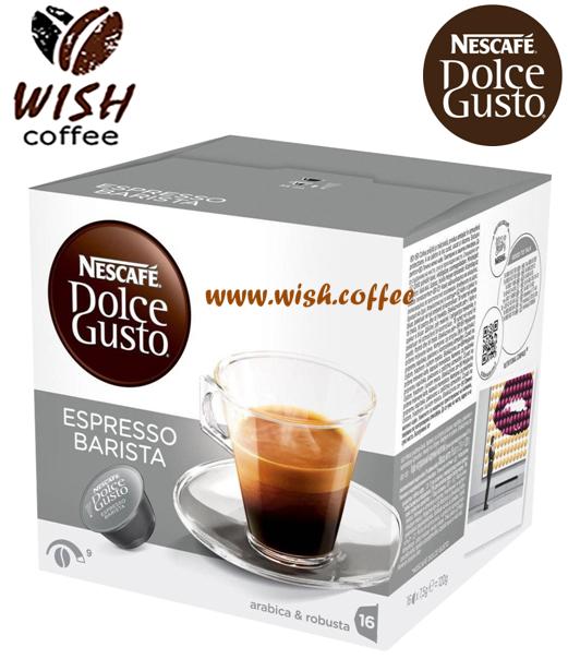 Кава в капсулах Dolce Gusto Espresso Barista - Дольче Густо Еспресо Бариста