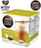 Dolce Gusto Cappuccino - Дольче Густо Капучино