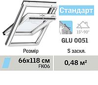 Мансардне вікно VELUX Стандарт (Вологостійке, верхня ручка, 66*118 см)