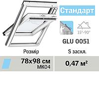 Мансардне вікно VELUX Стандарт (Вологостійке, верхня ручка, 78*98 см), фото 1