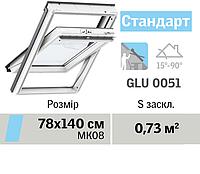 Мансардне вікно VELUX Стандарт (Вологостійке, верхня ручка, 78*140 см), фото 1