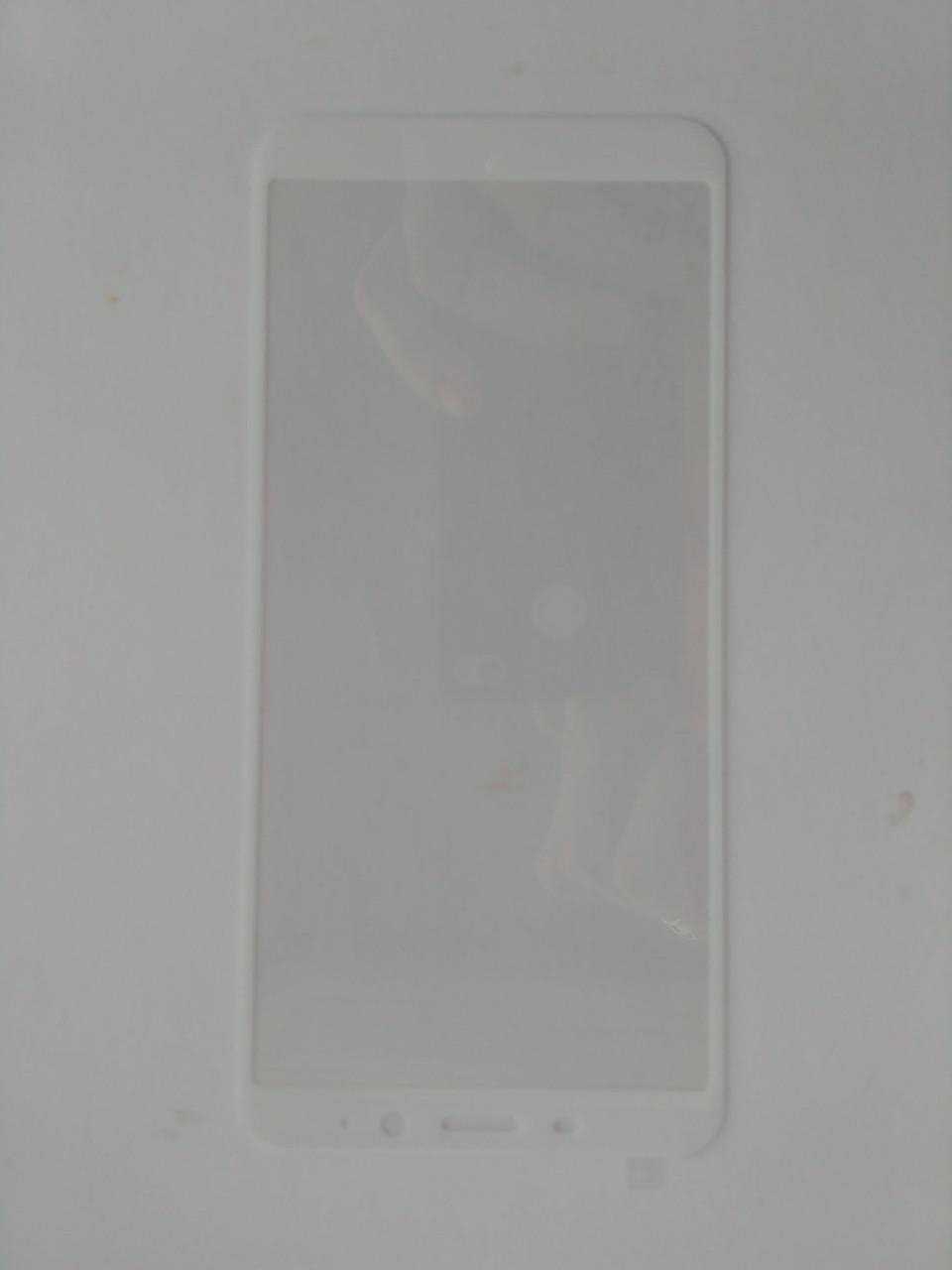 Защитное стекло для Meizu M6s с белой рамкой