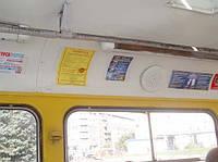 Реклама в трамваях Киев