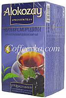 Чай черный Alokozay Смородина 25 ф/п