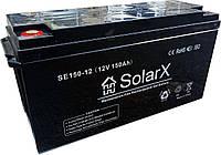 Гелевый аккумулятор SolarX SE150-12 (12V 150Ah)