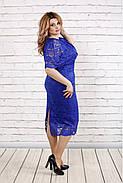 Женское нарядное платье с гипюром ниже колена 0778 / размер 42-74 , фото 3