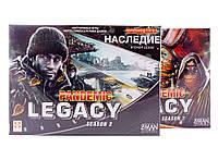 Настольная игра Пандемия Наследие: Второй Сезон