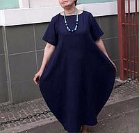 Платье бочонок, бочка, оверсайз натуральный лен, фото 1