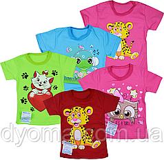 """Детская футболка """"Зверята"""" для девочек"""