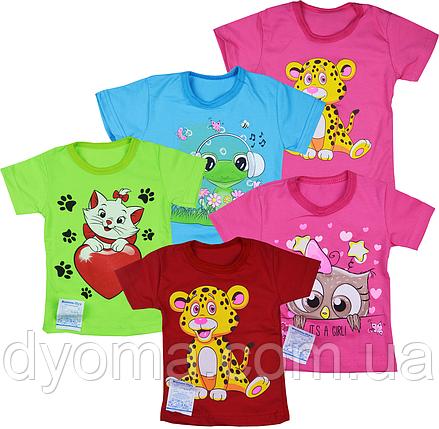 """Детская футболка """"Зверята"""" для девочек , фото 2"""