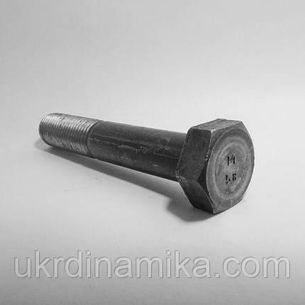 Болт М60 10.9 длиной от 170 до 360 мм DIN 931, 933, фото 2