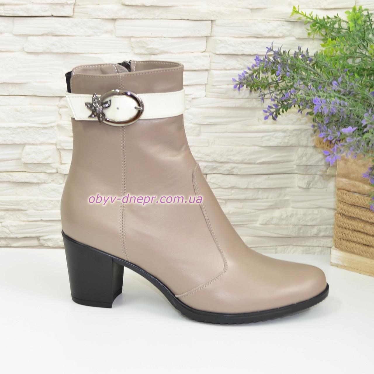 Женские кожаные демисезонные ботинки, цвет визон/беж