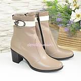 Женские кожаные демисезонные ботинки, цвет визон/беж, фото 4