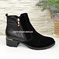 Ботинки женские демисезонные на устойчивом каблуке, натуральная кожа и замша, фото 1