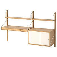 IKEA SVALNAS Стол, установленный на стене, бамбук, белый  (491.844.46)