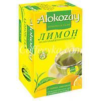 Чай чёрный ALOKOZAY Лимон 25 ф/п