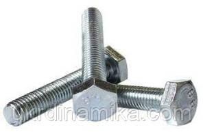 Болт М8*30 DIN 933 5.8 оцинкованный, полная резьба, фото 2