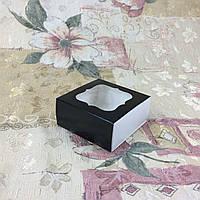 Коробка для пряников Черная с окном  80х80х35мм, фото 1